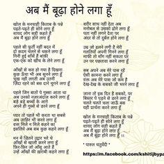 old age poem