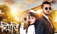 Niyoti [2016] Bangla Movie Download DVDRip MP4 3GP HD - http://djdunia24.com/niyoti-2016-bangla-movie-download-dvdrip-mp4-3gp-hd/