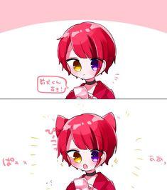 Neko Kawaii, Fox Eyes, Cute Anime Character, Beautiful Person, Hatsune Miku, Anime Guys, Anime Characters, Crushes, Fan Art