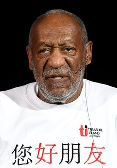 Bill Cosby performs for women's fund raiser, even with sexual allegations
