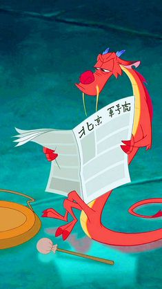 Are you guided by the almighty Genie or the firespitting Mushu?