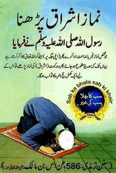 Abdullha Imam Ali Quotes, Hadith Quotes, Muslim Quotes, Religious Quotes, Islamic Phrases, Islamic Messages, Prayer Verses, Quran Verses, Islam Quran