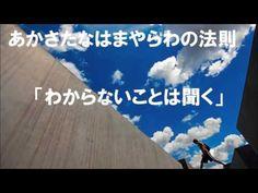 yumekanau2 - YouTube Desktop Screenshot, Youtube, Youtubers, Youtube Movies