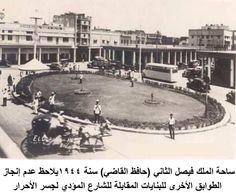 ساحة الملك فيصل الثاني.  حافظ القاضي لاحقا عام 1944 Bagdad, Owl City, Old Photos, America, History, Pictures, Oriental, Archive, Clothes