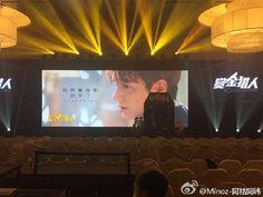 2016 April 13 (Wed) AFTERNOON  Press Conference at Renaissance #Hotel 【北京富力万丽】  #Beijing #北京 #CHINA #中国  #ActorLeeMinHo #Korean #Actor #LeeMinHo  #MOVIE #电影 #BountyHunters #赏金猎人