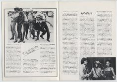 Ray Simpson, David Hodo, Felipe Rose, Randy Jones, Glenn Hughes, Alex Briley, Valerie Perrine, Village People. Can't Stop the Music JAPAN PROGRAM Nancy Walker. Japanese Movie Program, written in Japanese, contains many photos from the movie. | eBay!