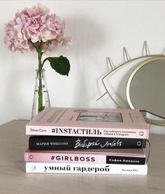 Наталья Нижник в Instagram: «Я люблю читать книги и в последнее время регулярно покупаю онлайн! Потому что нахожу что-то интересное и хочется сразу начать читать, а не…» Girl Boss, Doodles, Instagram, Donut Tower, Doodle, Zentangle