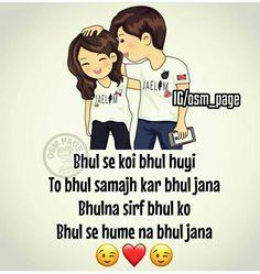 Bhul se bhi na bhulna. Heart Touching Love Quotes, Love Song Quotes, Muslim Love Quotes, First Love Quotes, Couples Quotes Love, Karma Quotes, Romantic Love Quotes, Jokes Quotes, Qoutes