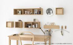 """画像:賃貸でも大丈夫!無印の""""壁に付けられる家具""""コーディネート集! - Weboo"""