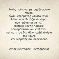 Orthodox Christianity, Religion, Faith, Quotes, Sky, Instagram, Quotations, Heaven, Heavens