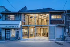 Chidori-bunka, a new community space by dot architects Community Space, New Community, Glass Facades, Urban Renewal, Space Architecture, Old Buildings, Cafe Shop, Exterior, House Styles