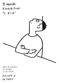 雑誌「ポパイ(POPEYE)」などで活躍するイラストレーター長場雄の初のアーカイブ展「YU NAGABA EXIHIBITION『I DID』」が、ギャラリー エックス バイ パルコ(GALLERY X BY PARCO)で開催される。会期は12月2日から12月12日まで。