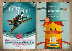 Poster Design French Thai Cultural Festival 2012