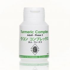 Turmeric Complex ◦ Adult - Phase 3 contains natural extracts of turmeric, acerola and millet, plants known for strengthening the body against free radicals, including free radicals from radioactive sources. This product is recommended for adults and adolescents from the age of 15.
