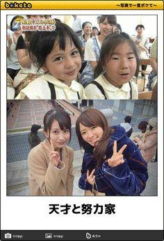 画像 Before And After Photoshop, Japanese Funny, James Maslow, Thing 1, Monica Bellucci, Ulzzang Girl, Funny Photos, Comedy, How To Memorize Things