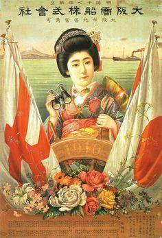 大正ロマンな日本の商船会社のポスター