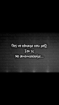 #Μήπως; _ J#