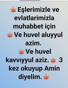 Allah Islam, Islam Quran, Susa, Messages, Antalya, Facts, Prayer, Quotes