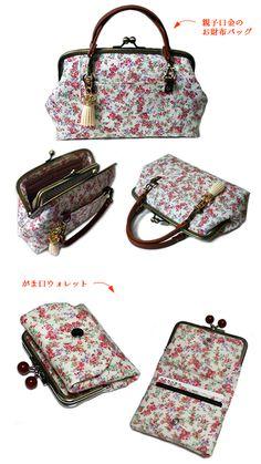 ハンドメイドの秋~♪Tabiusagiの新作も・・・|【ソーイングファーム】公式ブログ がま口のバッグとウォレットがかわいい。作りたい!