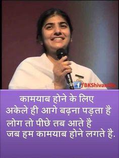 bk shivani sister quotes in hindi new \ bk shivani quotes hindi & bk shivani quotes hindi good morning & bk shivani quotes in hindi & bk shivani sister quotes in hindi & bk shivani sister quotes in hindi new Sister Quotes In Hindi, Chankya Quotes Hindi, Sister Love Quotes, Desi Quotes, Crazy Girl Quotes, Motivational Quotes In Hindi, Inspirational Quotes, Karma Quotes, Hope Quotes