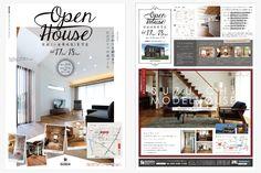 制作実績 - 商品詳細 Layout Design, Flyer Design, Get Free Stuff, Free Baby Stuff, Poster Fonts, Editorial Design, Open House, Cool Designs, House Design
