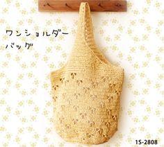 crochet tote- click bottom right for graph Crochet Clutch, Crochet Handbags, Crochet Purses, Crochet Bags, Crochet Designs, Crochet Patterns, Crochet Stitches, Knit Crochet, Mochila Crochet