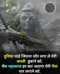 Rudra Shiva, Mahakal Shiva, Lord Shiva Hd Images, Shiva Lord Wallpapers, Lord Shiva Sketch, Mahadev Hd Wallpaper, Mahadev Quotes, Shiva Shankar, Shiva Linga
