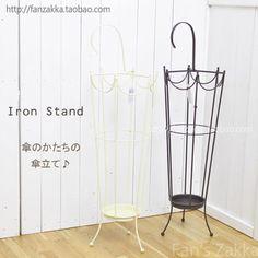 umbrella stand 98rmb