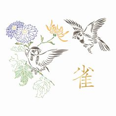 Squabbling Sparrows Stencil Animal Stencil, Bird Stencil, Wallpaper Stencil, Sparrows, Pet Birds, Diy Home Decor, Stencils, Walls, Symbols