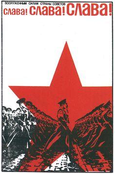 """A Soviet Poster a Day - """"Glory! Glory! Glory to the Soviet Armed Forces!"""" - Belskij L, Potapov V, 1977"""