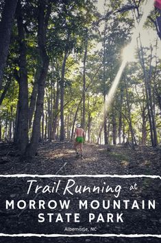 Trail Running at Morrow Mountain State Park: our adventures running up and down some of the oldest mountains on the east coach!   #TrailRunning #TrailRun #NCStateParks #NorthCarolina