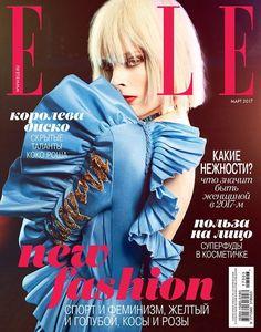 Coco Rocha ELLE Russia #3 2017 fashion celebrity