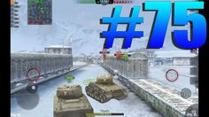 World of Tanks Blitz - прохождение дилетанта №75