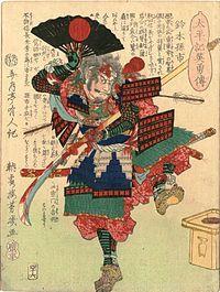 Suzuki (Saika) Magoichi (1534-1589)