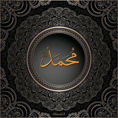 Islamic Images, Islamic Love Quotes, Islamic Pictures, Islamic Wallpaper Hd, Allah Wallpaper, Islamic Motifs, Islamic Patterns, Kaligrafi Allah, Beautiful Wallpaper For Phone