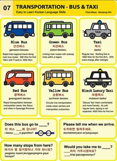 Learning Korean - Transportation, Bus & Taxi