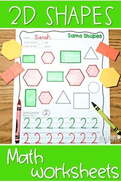 2D geometry worksheets for kindergarten.  Students match shapes that are the same. This also includes numeral practice.  Great activity for homework!