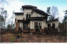 The remains of beautiful Sorokin's dacha, Yaroslavl oblast, Russia. It is believed that the house in the Moorish style was bought by Yaroslavl merchant Sergei Nikolayevich Sorokin at the fair in Nizhny Novgorod. The house was built in 1868. Also there was a park with a pond, fountains and pavilions around the dacha.