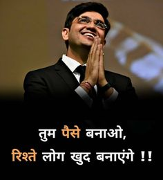 Quotes In Hindi Attitude, Hindi Quotes On Life, Sarcasm Quotes, My Life Quotes, Motivational Quotes In Hindi, Motivational Thoughts, Short Inspirational Quotes, Good Boy Quotes, Best Lyrics Quotes