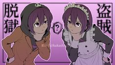 Five Nights At Freddy's, Kakashi, Twitter, Anime, Youtube, Anime Shows, Youtubers, Youtube Movies
