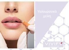 Τέλεια και Φυσικά Χείλη 👄 #lips #tips #Hyaluronic #BeautyTips #vivify # offers Lipstick, Beauty, Lipsticks, Beauty Illustration