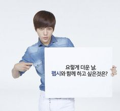 Twitter / INFINITE7SOUL: [PIC] 130703 Lotte Chilsung ...