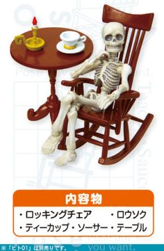 Re-Ment-Pose-Skeleton-Human-01-and-Grim-Reaper-set-Miniature-Figure-From-Japan