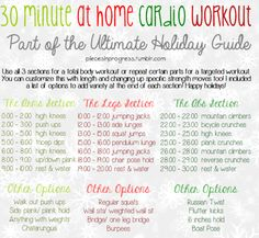 30 Minute At Home Cardio Workout