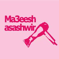 ma3eesh asashwir - designed By Organic Visual Arts