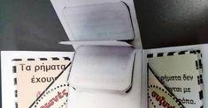 Το κουτί των ...ρημάτων!     Άλλο ένα κουτί!   Αυτή τη φορά για τα ρήματα.                     Για να το εκτυπώσετε... κλικ στον σύνδεσμο:... Education, School, Blog, Greek, Blogging, Onderwijs, Learning