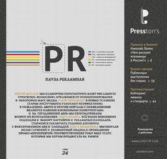 ISSUU - Бизнес-журнал Presston's № 3 (14) Апрель 2015 by Presston's
