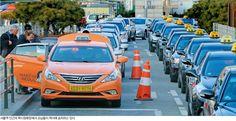택시 - Google 검색
