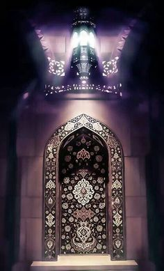 Absolutely Gorgeous Islamic Art