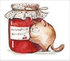Кристина Крокус - Маленький любитель варенья